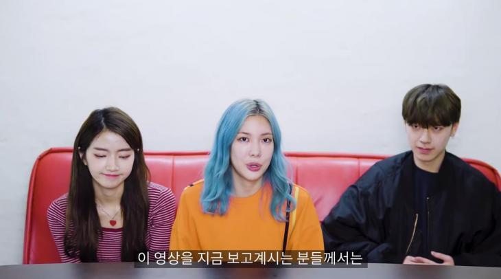 민티 유튜브 캡처