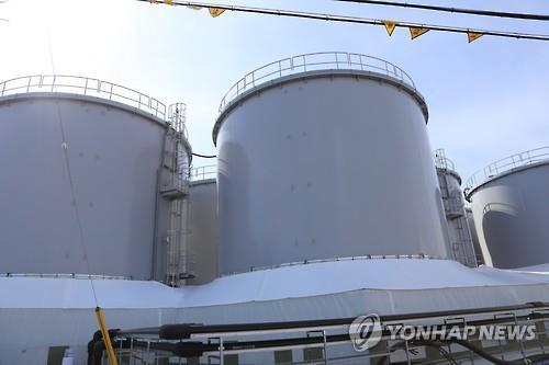 폐로 작업이 진행 중인 후쿠시마 제1원전 내부에 있는 오염수 보관 탱크 / 연합뉴스
