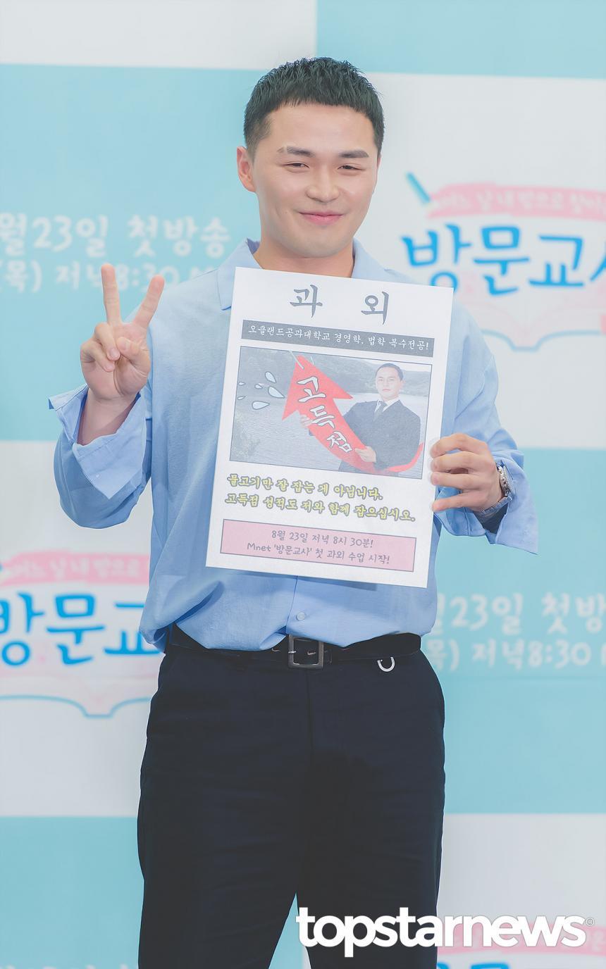 마이크로닷 / 서울, 최규석 기자