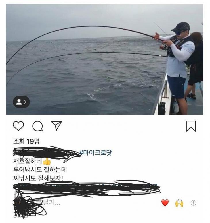 마이크로닷 근황 / 온라인 커뮤니티