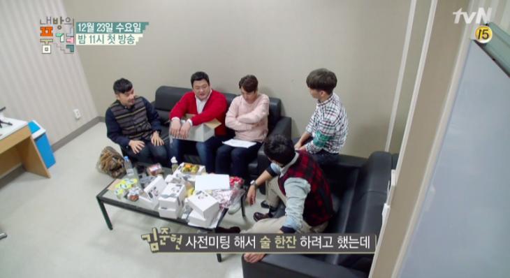 tvN '내 방의 품격' 방송캡처