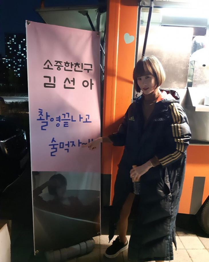 김선아-예지원 절친 동갑내기 / 김선아 인스타그램