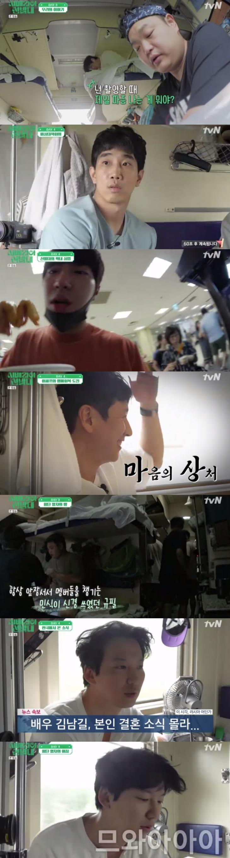 tvN '시베리아 선발대' 캡처