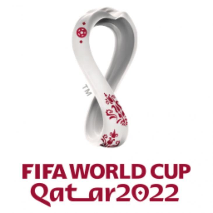 카타르 월드컵 엠블럼