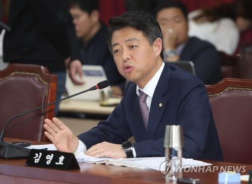 김영호 의원 / 연합뉴스