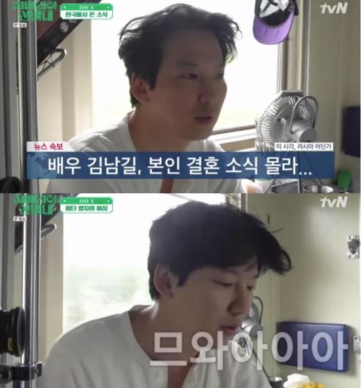 tvN '시베리아 선발대' 방송 캡처