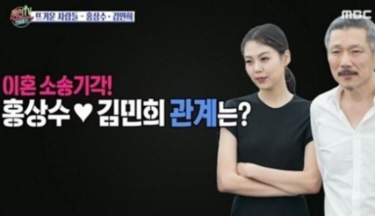 '섹션TV 연예통신' 캡처