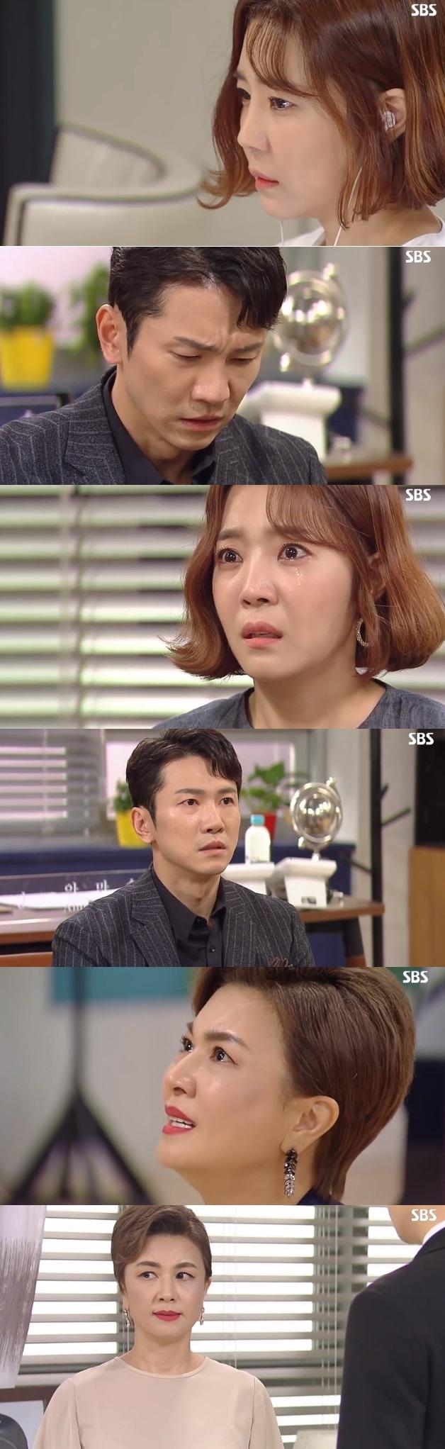 SBS '수상한 장모' 캡처