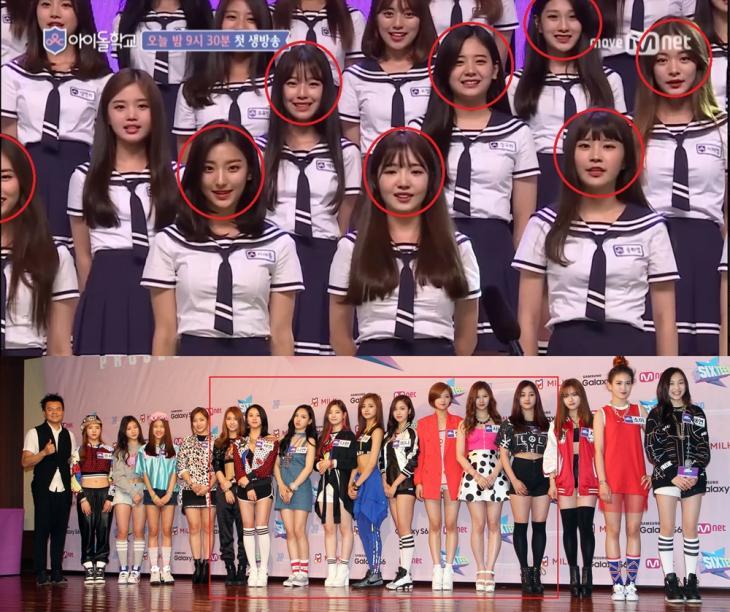 위 '아이돌 학교' , 아래 '식스틴' / 온라인 커뮤니티