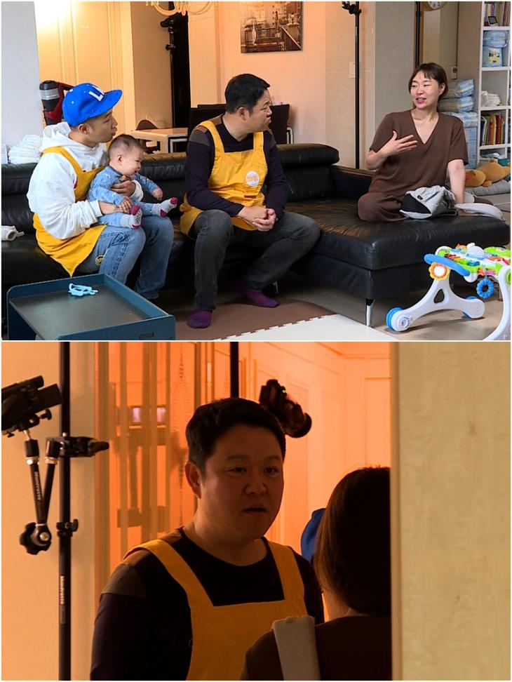 KBS 2TV '아이를 위한 나라는 있다'
