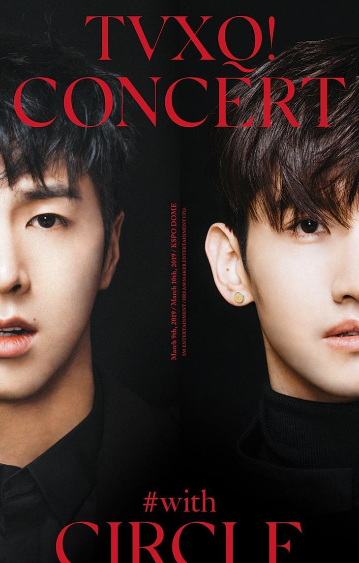 동방신기(TXXQ) 서울 앙코르 콘서트 'TVXQ! CONCERT -CIRCLE- #with' 포스터 / SM엔터테인먼트