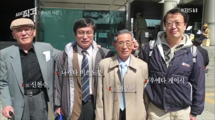 KBS1 '시사직격' 방송 캡처