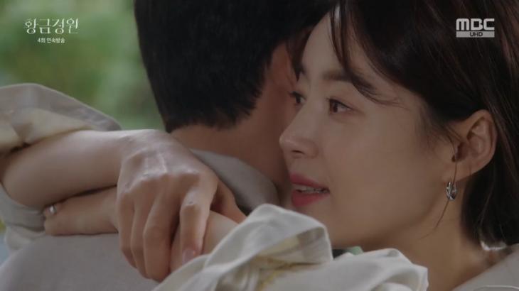 MBC드라마 '황금정원' 방송 캡쳐