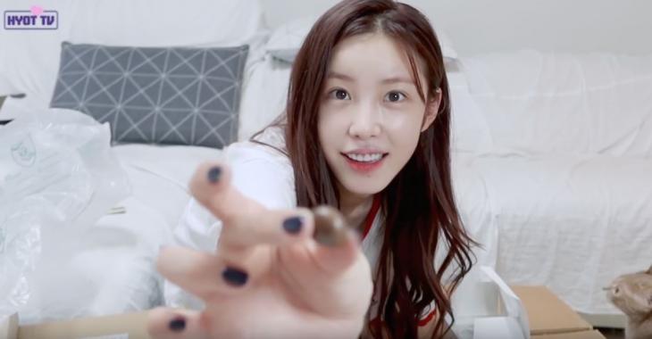전효성 유튜브 영상 캡처