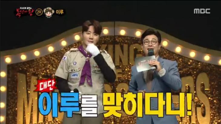 MBC '복면가왕' 캡쳐