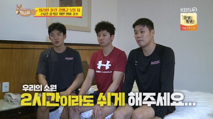 KBS 2TV '사장님귀는당나귀귀' 방송화면 캡처.