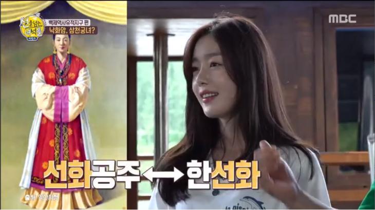 MBC '선을 넘는 녀석들 리턴즈' 방송 캡처