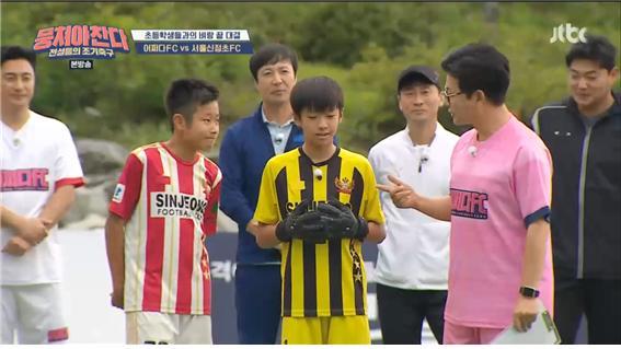JTBC 예능 '뭉쳐야찬다' 방송 캡처