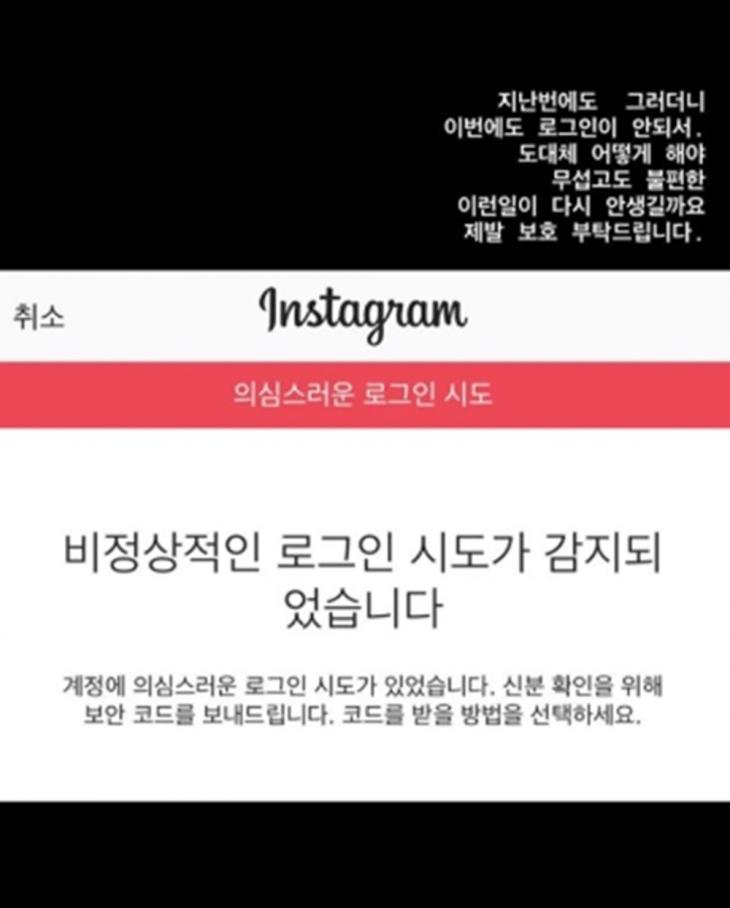 윤아 인스타그램 캡처