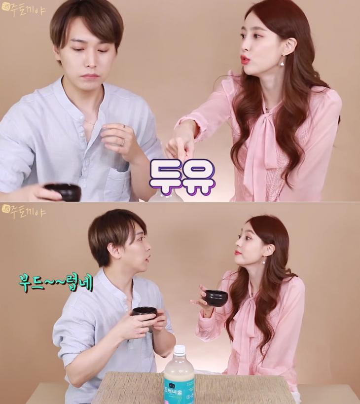 성민-김사은 / 김사은 유튜브 채널 '샨토끼'