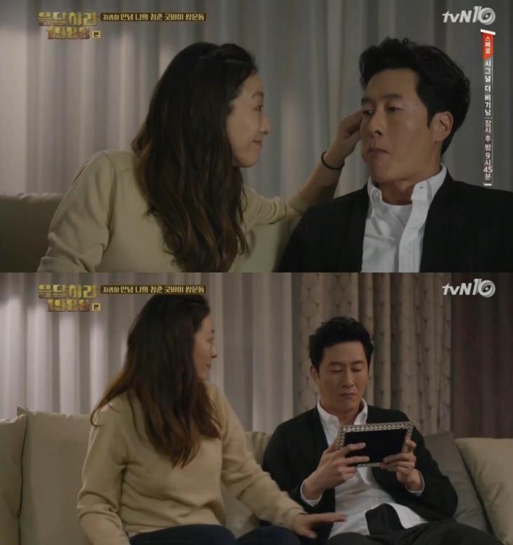 이미연-김주혁 / tvN