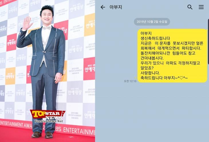 (좌) 김원효 / 톱스타뉴스HD포토뱅크 (우) 김원효 인스타그램