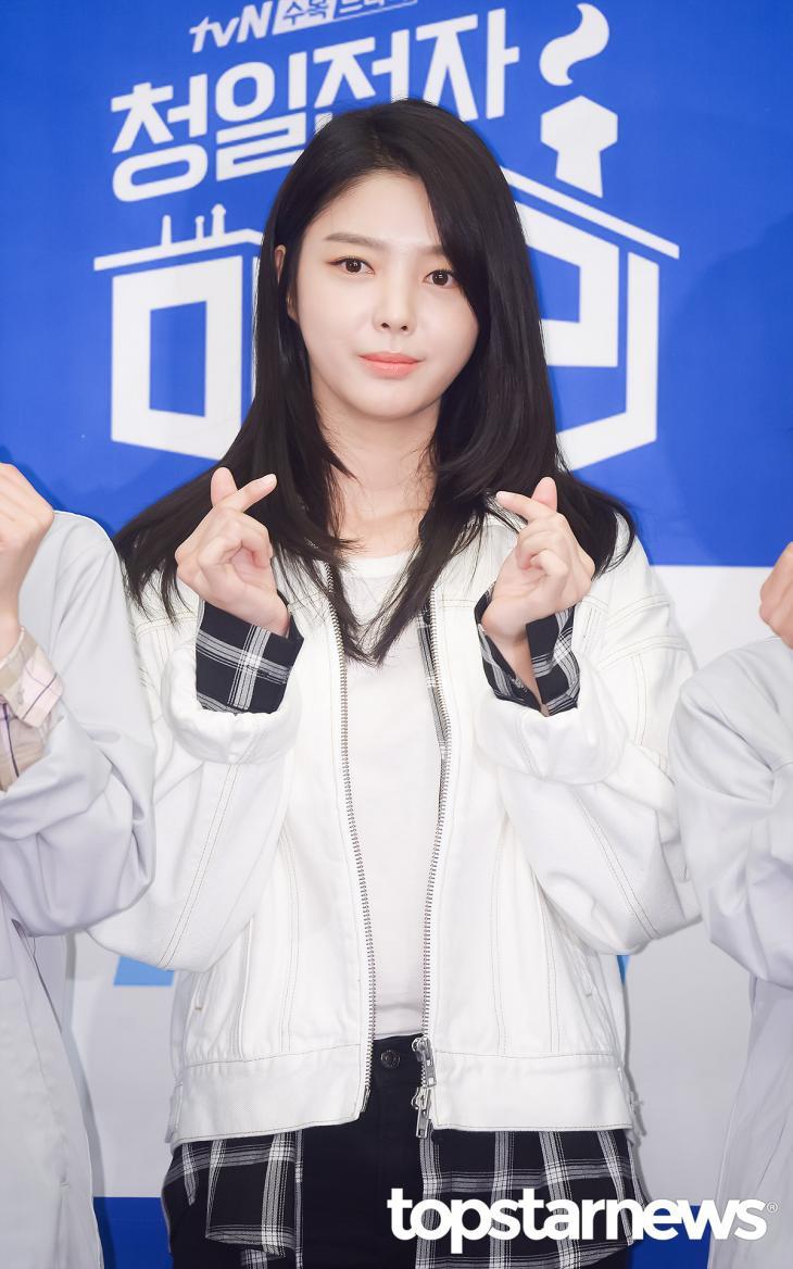 엄현경 / 톱스타뉴스 HD포토뱅크
