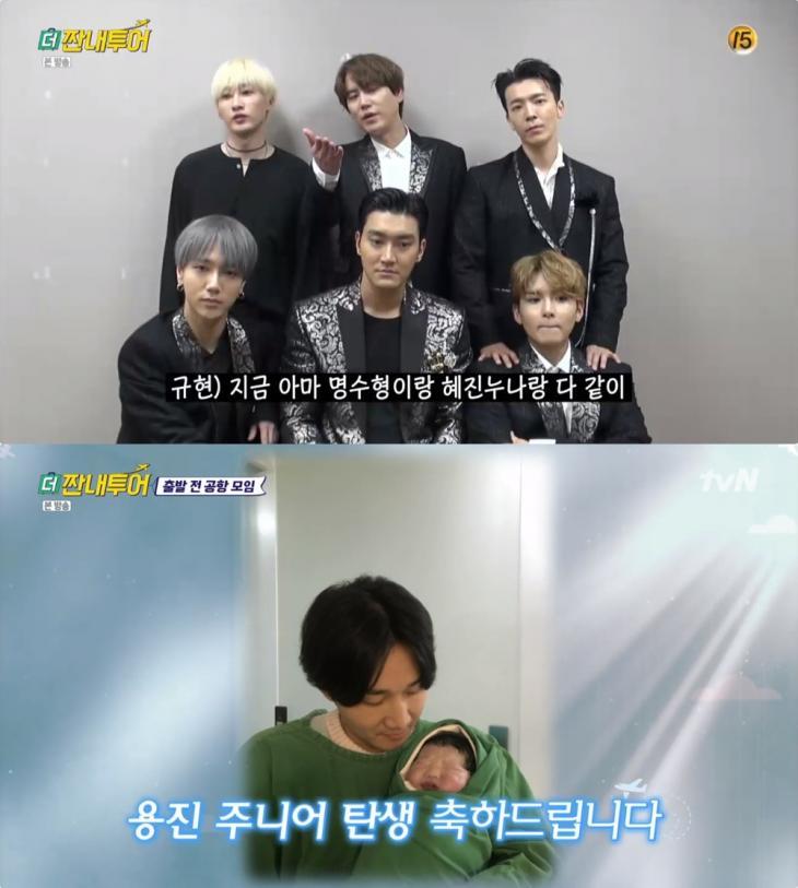 tvN '더 짠내투어' 방송 캡처