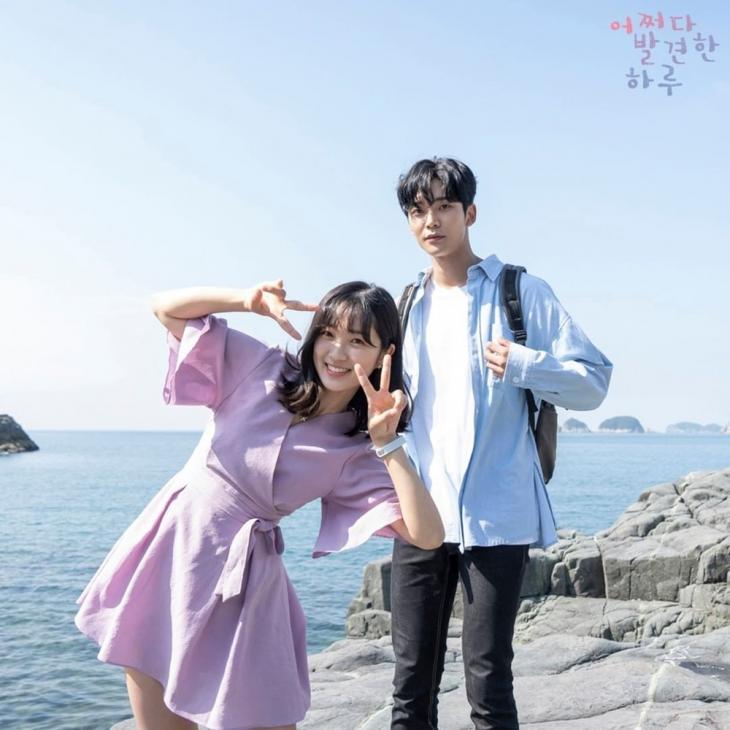 김혜윤-로운 / MBC드라마 인스타그램