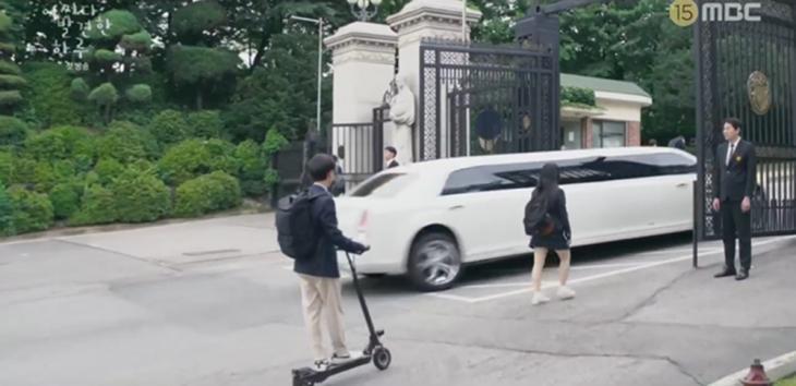 MBC '어쩌다 발견한 하루' 방송 캡처