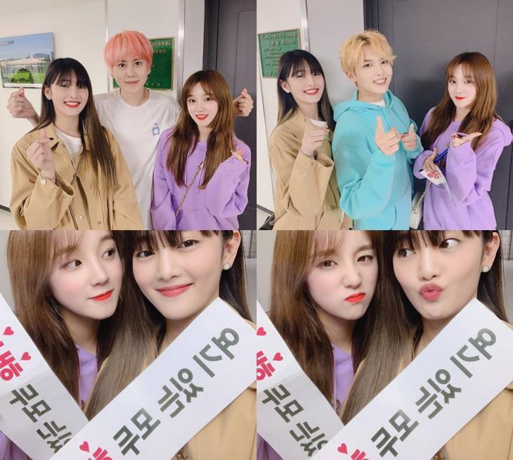 (여자)아이들 민니-우기-슈퍼주니어 규현-려욱 / (여자)아이들 공식 인스타그램