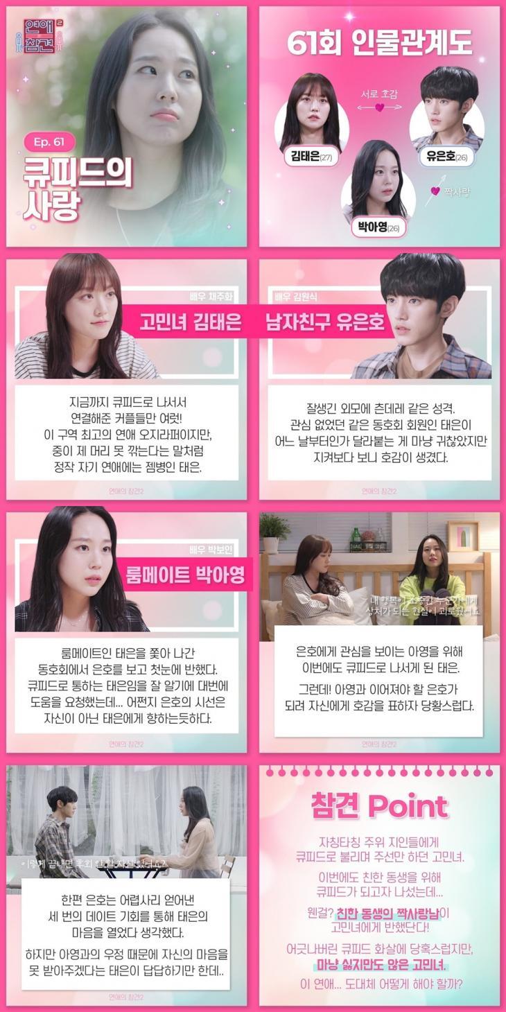 KBS N 공식 인스타그램