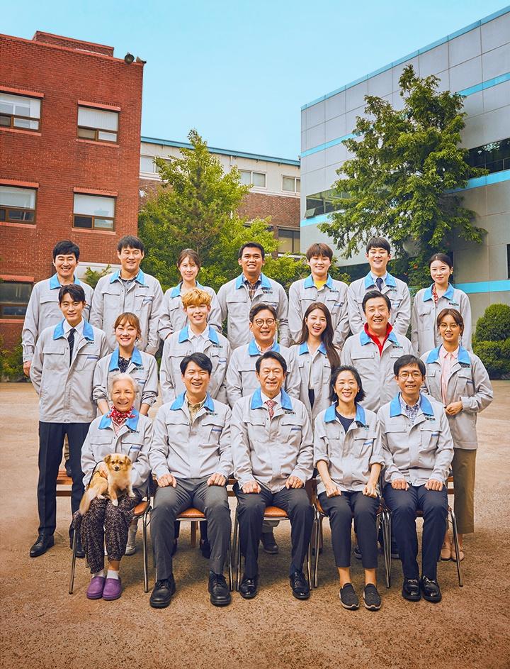 tvN 드라마 '청일전자 미쓰리' 인물관계도(출처: 공식홈페이지)