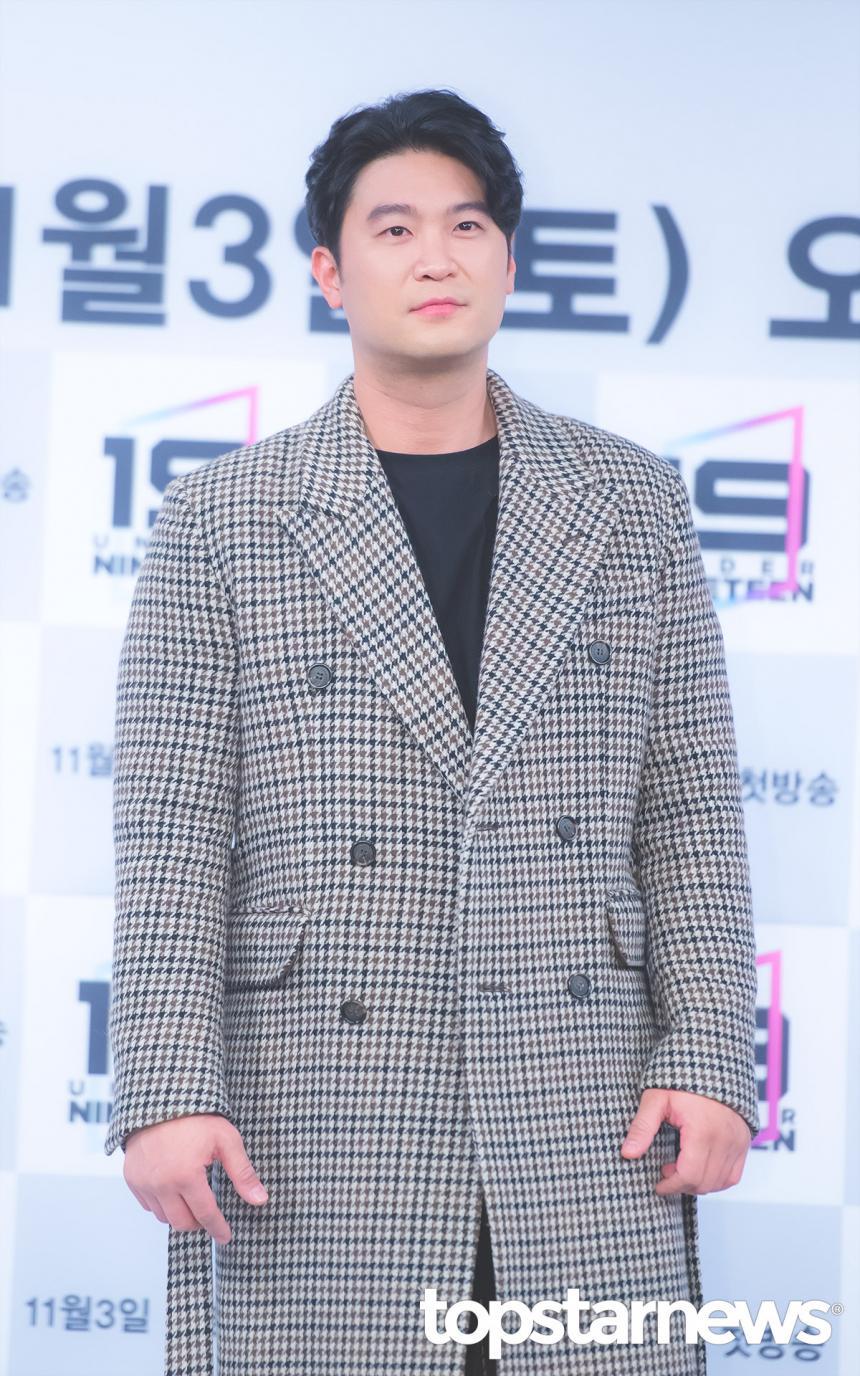 다이나믹듀오 최자 / 서울, 최시율 기자
