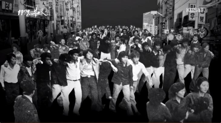 KBS1 '1979 부마' 방송 캡처