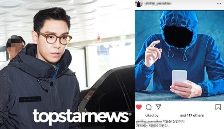 빅뱅(BigBang) 탑 / 톱스타뉴스 HD포토뱅크-탑 인스타그램