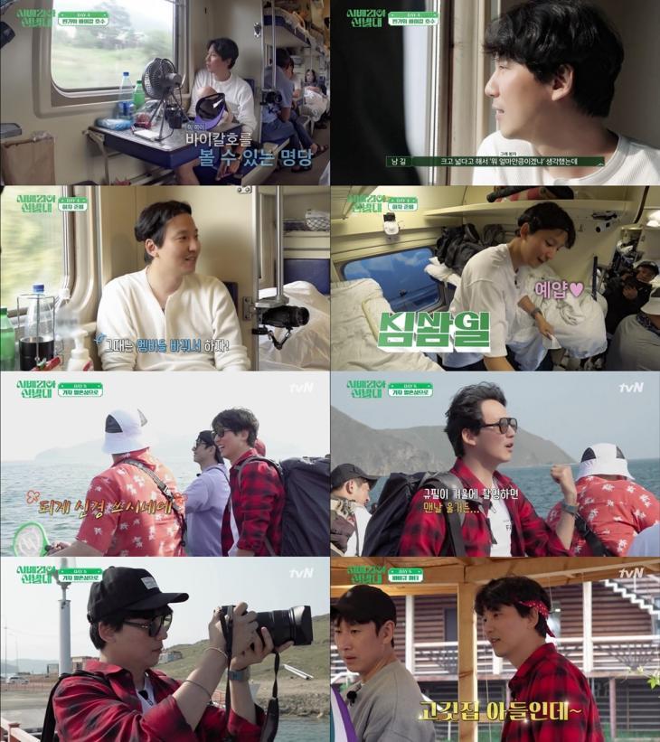 tvN '시베리아 원정대' 방송화면 캡처