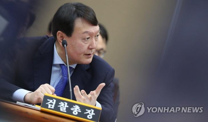 윤석열 검찰총장 / 연합뉴스