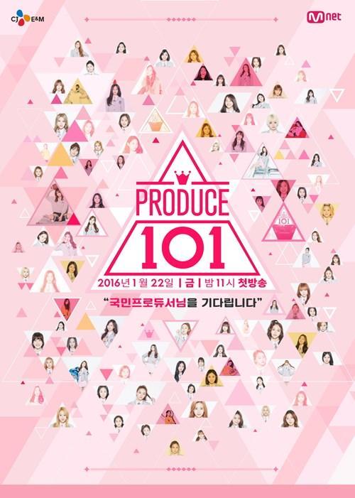 Mnet '프로듀스 101'