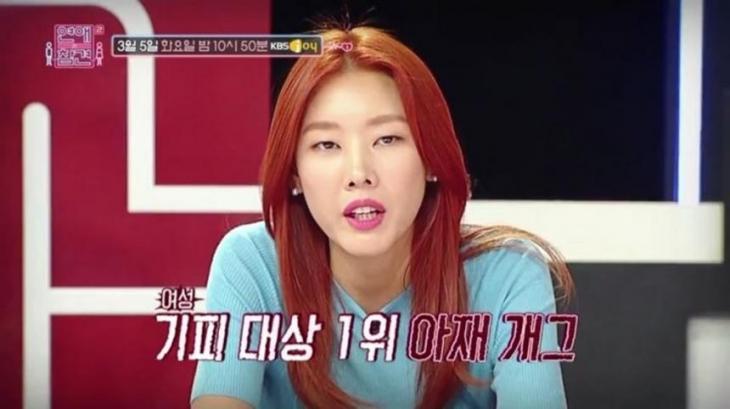 KBS 조이 '연애의 참견 시즌2'