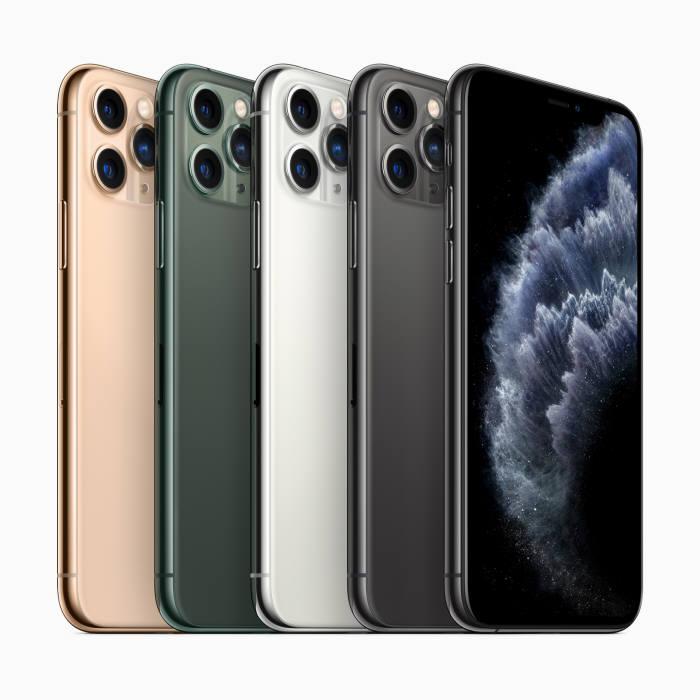 애플 아이폰 11 pro / 공식 사이트