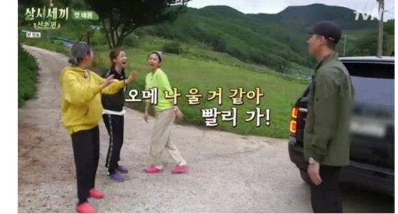 '삼시세끼' 박서준 / tvN 예능 '삼시세끼-산촌 편'