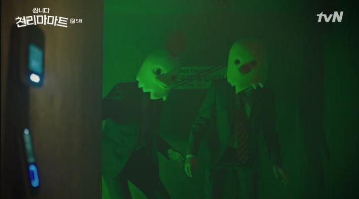 tvN '쌉니다천리마마트' 방송화면 캡처.
