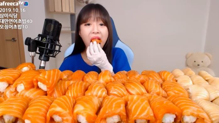 쯔양 유튜브 방송 캡처