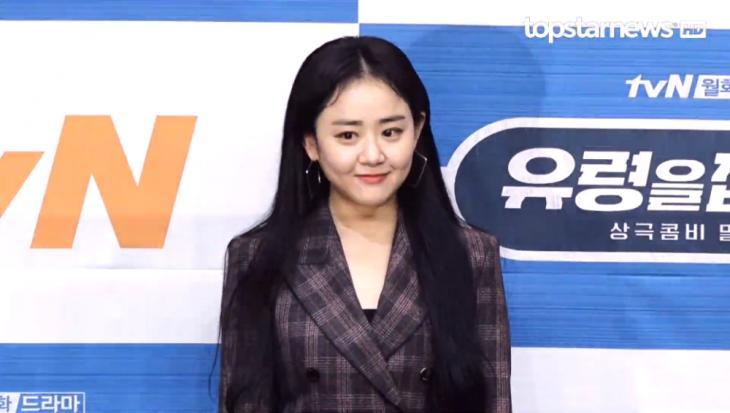 문근영 / 톱스타뉴스 HD영상 캡처