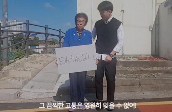 전남대학교 재학생이 19일 오전 소셜미디에 '유니클로 광고 패러디'라는 제목의 동영상을 게재했다. / 출처 소셜미디어