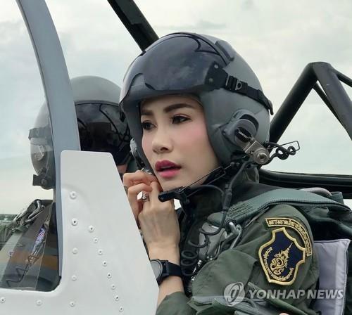 마하 와치랄롱꼰 태국 국왕의 배우자였다 직위를 박탈당한 시니낫 웡와치라파크디 [AP=연합뉴스]