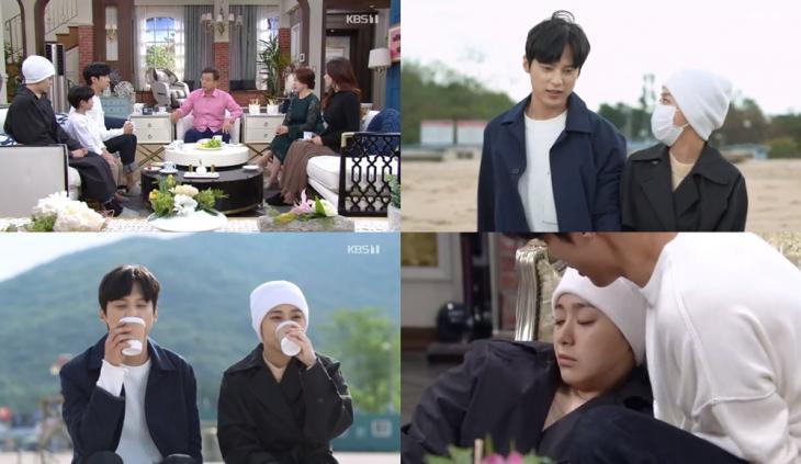 KBS1'여름아 부탁해'방송캡처