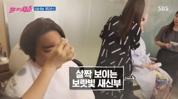결혼 준비 중인 임재욱과 신부 / SBS '불타는 청춘' 방송 캡처