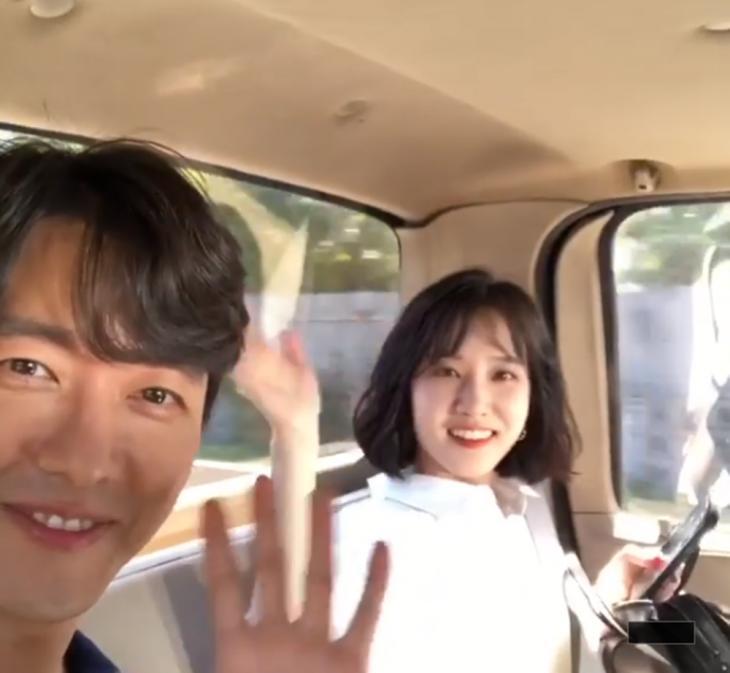남궁민-박은빈 / 남궁민 인스타그램
